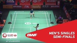 【動画】桃田賢斗 VS 諶龍 福州中国オープン2018 準決勝