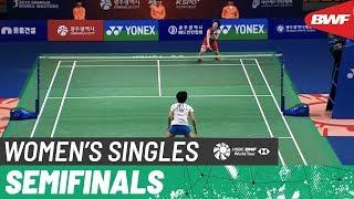 【動画】山口茜 VS アン・セヨン 韓国マスターズ2019 準決勝
